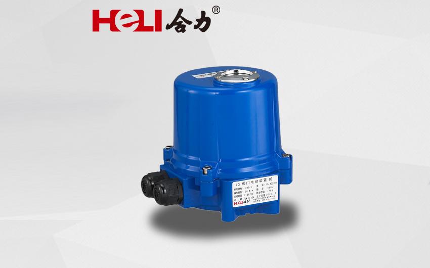 防水型电动执行器